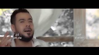 احمد المصلاوي   مشتاك الك    فيديو كليب  حصرياً