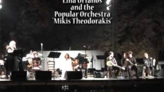 Mikis Theodorakis - The One Unforgivable Sin / Theme From