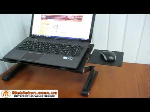 Столик для ноутбука Т-6