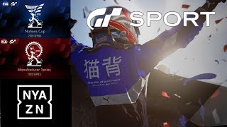 【GTSPORT】FIA20 Rd.21 模擬レースDay.1  7/6