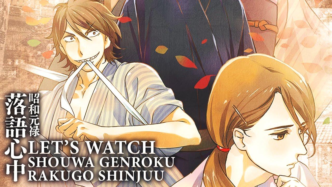Let S Watch Shouwa Genroku Rakugo Shinju Episode 1 Live Reaction