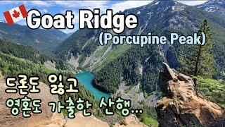 Goat Ridge Hike June 2021 Chil…