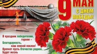 Парад Победы 9 мая 2017 на Красной площади в Москве online