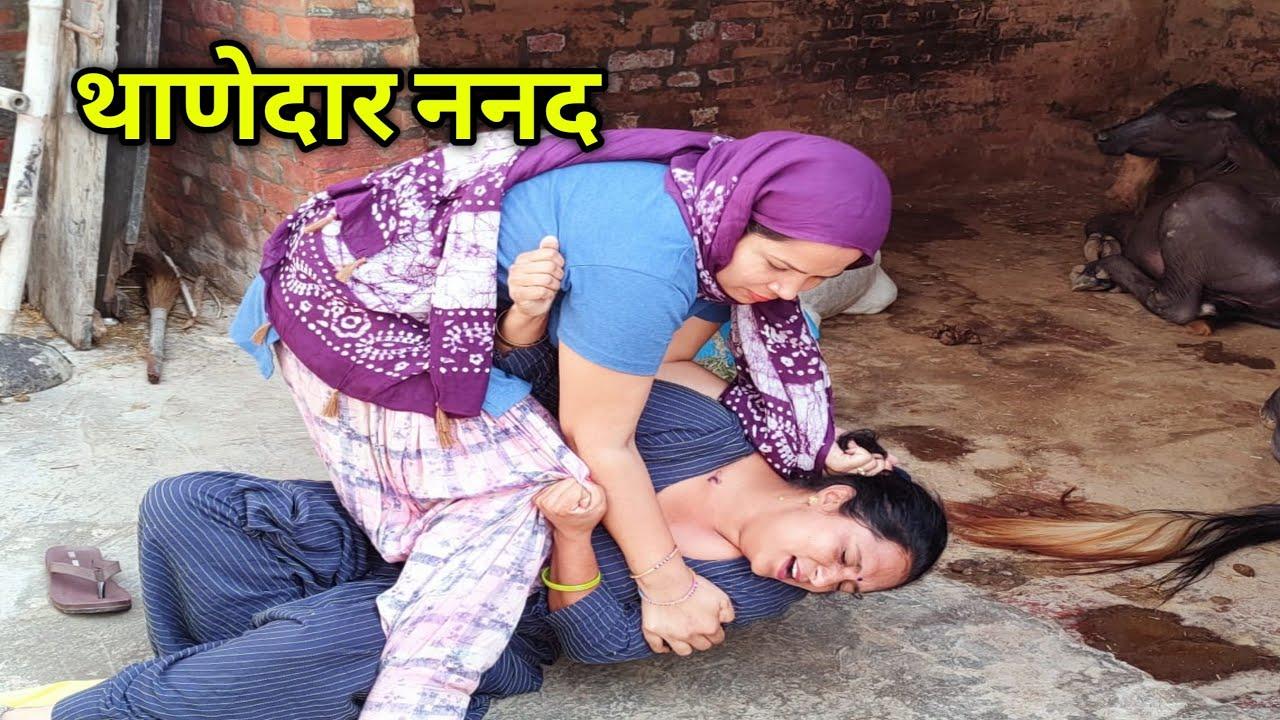 थाणेदार ननद !! मां बेटी ने मिलकर किया बहू को बेइज्जत !! लडाकू ननद#Hargharkikahaani#Reallifestory#