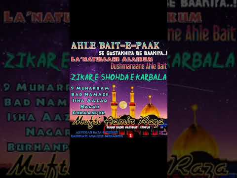 Download 9-9-19 Burhanpur By Mufti Aamir Raza Sahaab Qibla Hashmati in Zikr-E-Shahide Karbala in Full Speech