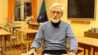 Хартмут Вернер о 12-м классе и самоопределении