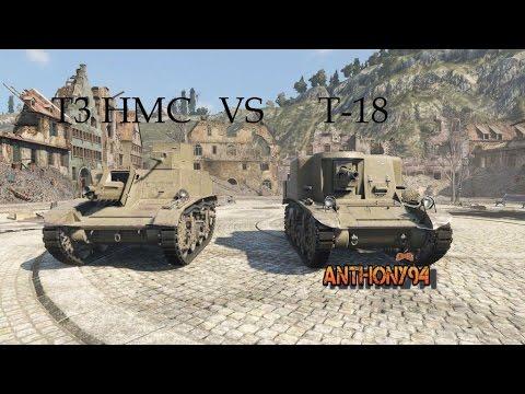 Обзор Т3 HMC и нового учебного боя с ботами