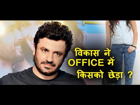 Sexual Harassment Case Filed Against Director Vikas Bahl