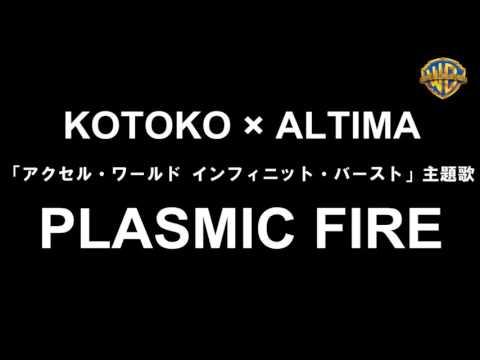 All Tracks - Kotoko