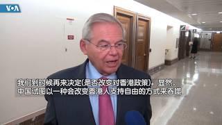美两党议员大力支持香港抗议民众(2)