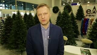 Компания Eli Peneri на выставке Christmas Box. Podarki