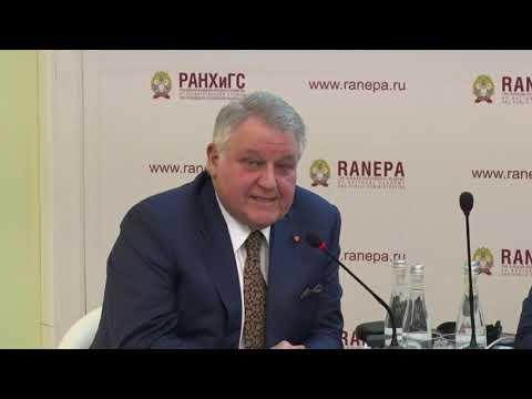 Ядерные технологии на службе медицины / Гайдаровский форум - 2020