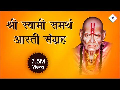 Swami Samarth Maharaj Aarti (श्री स्वामी समर्थ आरती)