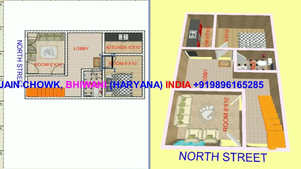 Vastu North Face House Map 16x25 2 3 Youtube