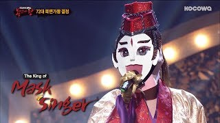 "Gambar cover The One - ""A Winter Story"" Cover, Her Voice is So Powerful!! [The King of Mask Singer Ep 144]"