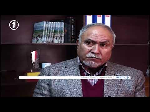 Afghanistan Dari News 19.02.2018 خبرهای افغانستان