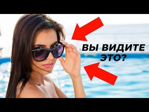 11 Скрытых Сигналов, Что Ты Нравишься Девушке