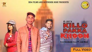 Killo Pakka Khoon K Jai Gharsane Aala Free MP3 Song Download 320 Kbps