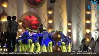 AjaiRAO performance on stage for Ambi  60