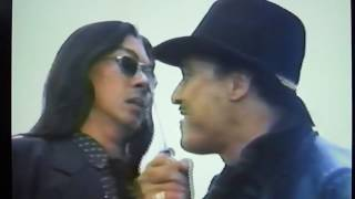 Iligpit si Bobby Ortega  Markang bungo 2 1995 Theatrical Trailer