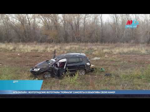 В ДТП под Волгоградом пострадала бывший мэр Волжского