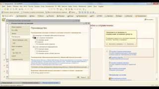 Ошибка №5  Ошибки при реализации услуг  Какой документ использовать при реализации услуги