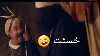 اللمبي في زمن الجاهلية ضحكة الدعارة🤣- محمد سعد (اللمبي)