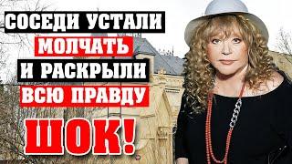 Соседи рассказали вся правду как живут на самом деле Пугачёва и Галкин! Все шокированы!