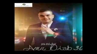 Amr Diab New Album 2013 (Amr Diab 3O) Promo
