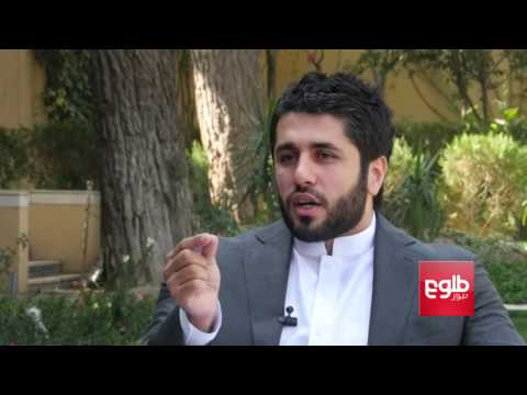 SPECIAL INTERVIEW: Hekmatyar's Son Discusses Peace Deal