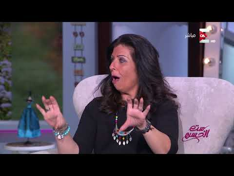 ست الحسن - الهدف من -جمعية أبناء فناني مصر-  - نشر قبل 6 ساعة