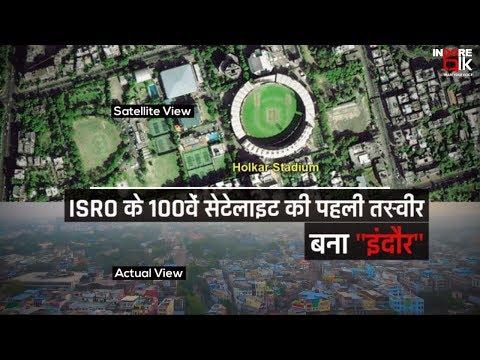 ISRO Cartosat-2 Satellite First Picture being Indore   Indore Talk