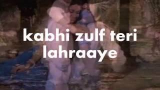 Jaane Chaman Jaane Bahaar-Karaoke & Lyrics-Dulhan(1974)