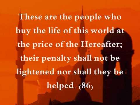 Quran Para Beautiful Recitation of Quran (One Para in 30 Mins.)