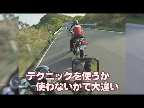 らいでぃんぐNAVI-Vol.349/ツーリングを楽しむためのABC・その4