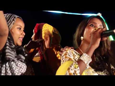 New Afar Music FAFI HAROUN Kacanu Macane  Afar Song in Samara Ethiopia