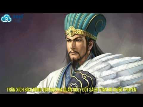 [3Q Rap] Gia Cát Lượng - NaiK [Video Lyrics]