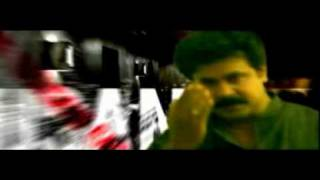 Dileep: The Don Theme