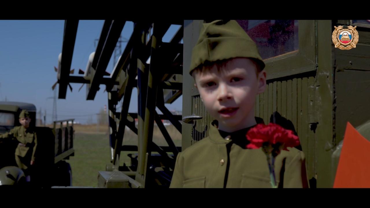 Донская Госавтоинспеция подготовила поздравительный видеоролик в честь Дня Победы