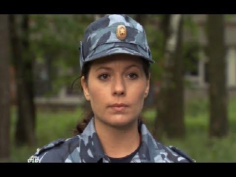 Гражданка начальница. Продолжение.  Серия 1 ✦  20.01.2013