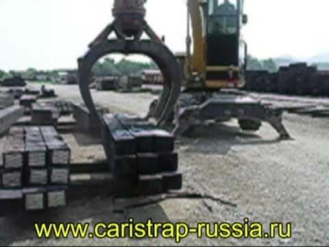 Полиэстеровая лента Каристрап  упаковка железнодорожных шпал