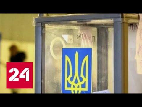 Голосование в Киеве: