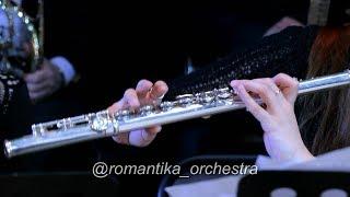 """Свиридов Вальс """"Метель"""" ( Sviridov Waltz ) - оркестр """"Иннуендо"""""""