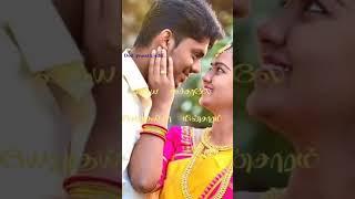 Meesa valartha machan # tamil love status