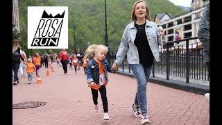 Детский забег  на РОЗА ХУТОР/ фестиваль ROZA RUN /  СОЧИ 2019