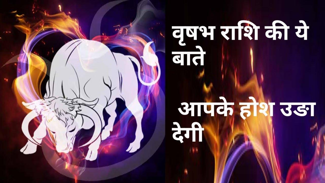 horoscope info