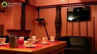 Номер африка | Алексеевские бани г. Новосибирск