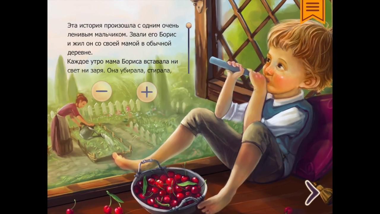 Дед Сафлор