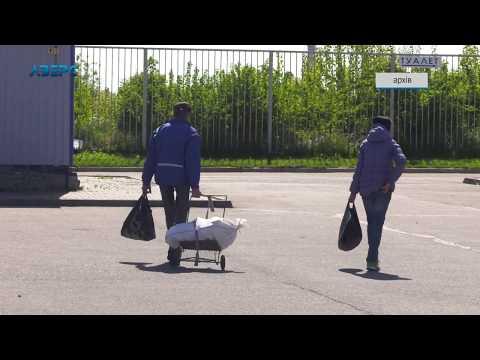 ТРК Аверс: На «Центральний ринок» Луцька очікують зміни