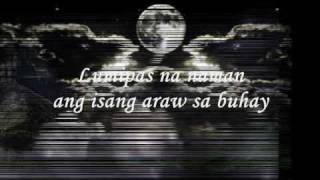 Tupang ligaw lyrics